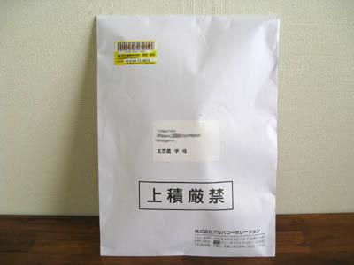 kuramizikensakido (1)